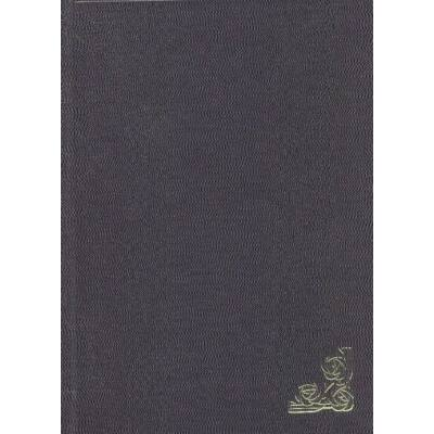 Temetési szertartáskönyv